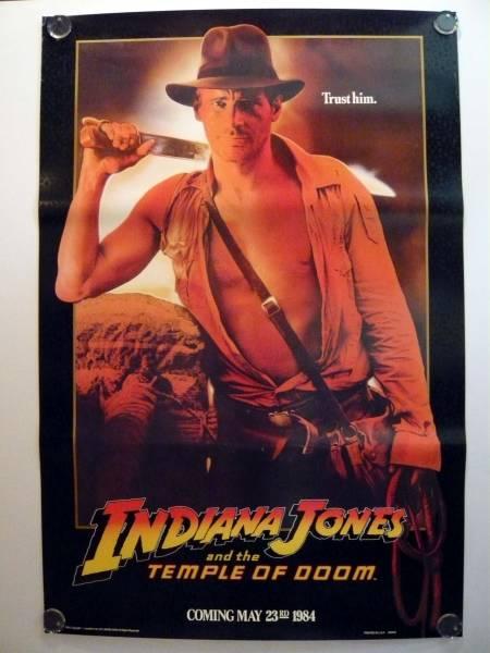 画像1: インディ・ジョーンズ 魔宮の伝説 US... インディ・ジョーンズ 魔宮の伝説 US版