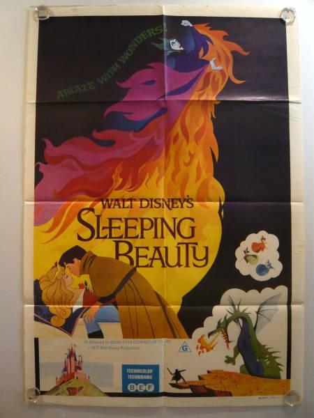 眠れる森の美女 (1959年の映画)の画像 p1_23