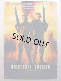 ユニバーサル・ソルジャー/UNIVERSAL SOLDIER