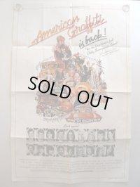 アメリカン・グラフティ US版オリジナルポスター
