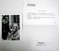 ウェス・クレイブン(スクリーム) 直筆サイン入り国内版オリジナルキャビネ写真