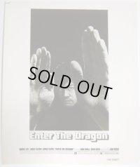 ブルース・リー (燃えよドラゴン)US版オリジナルスチール写真(4)