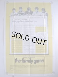 家族ゲーム US版オリジナルポスター