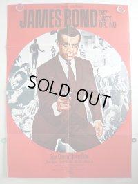 007/ドクター・ノオ ドイツ版ポスター