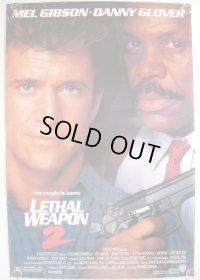 リーサル・ウェポン2 炎の約束 US版オリジナルポスター