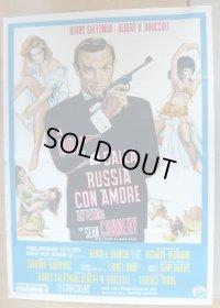 007/危機一発 イタリア版オリジナル2シートポスター
