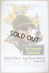 大反撃 US版オリジナルポスター