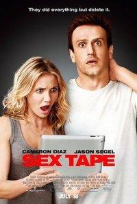 SEXテープ US版オリジナルポスター