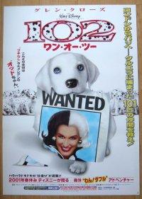 102 国内版B2ポスター