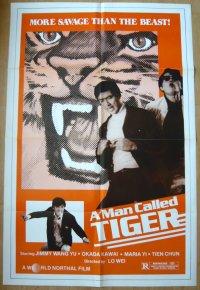 冷面虎 復讐のドラゴン US版オリジナルポスター