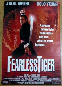 FEARLESS TIGER US版オリジナルポスター