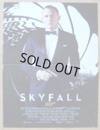 007/スカイフォール フランス版オリジナルポスター