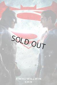 バットマンVSスーパーマン ジャスティスの誕生 US版オリジナルポスター