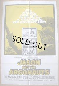 アルゴ探検隊の大冒険 US版オリジナルポスター