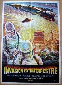 怪獣総進撃 スペイン版オリジナルポスター