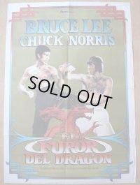 最後のブルース・リー/ドラゴンへの道 スペイン版オリジナルポスター