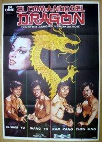 怒れるドラゴン 不死身の四天王 スペイン版オリジナルポスター