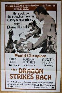 荒野のドラゴン US版オリジナルポスター