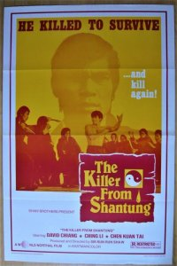 THE KILLER FROM SHANTUNG US版オリジナルポスター