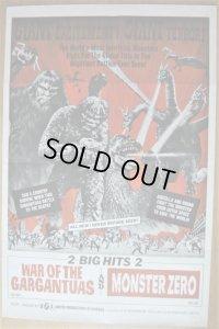 怪獣大戦争/フランケンシュタインの怪獣サンダ対ガイラ/MONSTER ZERO/WAR OF THE  GARGANTUAS US版オリジナルポスター