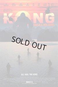 キングコング:髑髏島の巨神 US版オリジナルポスター