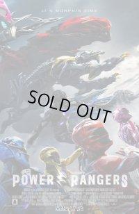パワーレンジャー US版オリジナルポスター