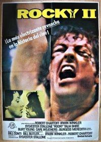 ロッキー2/ROCKYII スペイン版オリジナルポスター