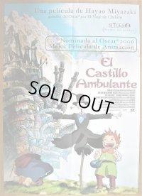ハウルの動く城/HOWL S MOVING CASTLE スペイン版オリジナルポスター