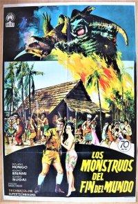 大怪獣決闘 ガメラ対バルゴン スペイン版オリジナルポスター