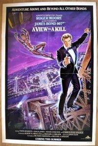 007/美しき獲物たち US版オリジナルポスター