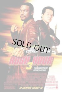 ラッシュアワー3 US版オリジナルポスター