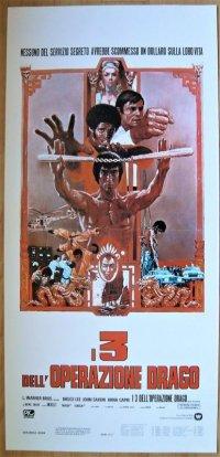 燃えよドラゴン イタリア版オリジナルポスター
