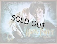 ハリー・ポッターと秘密の部屋 UK版オリジナルポスター
