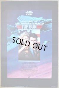 トップガン US版オリジナルポスター
