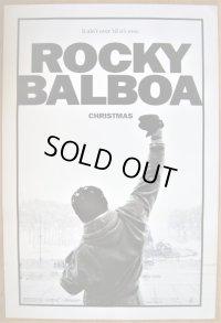 ロッキー・ザ・ファイナル US版オリジナルポスター