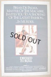 殺しのドレス US版オリジナルポスター
