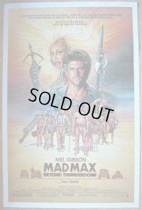 マッドマックス/サンダードーム US版オリジナルポスター