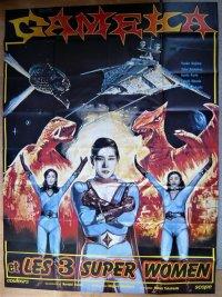 宇宙怪獣ガメラ フランス版オリジナルポスター