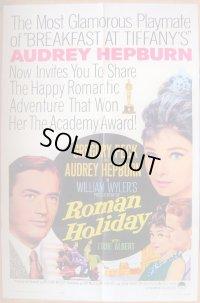 ローマの休日 US版オリジナルポスター