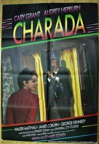 シャレード スペイン版オリジナルポスター