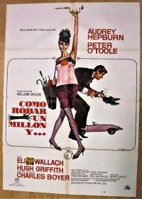 おしゃれ泥棒 スペイン版オリジナルポスター