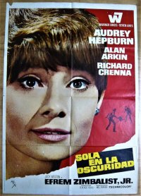 暗くなるまで待って スペイン版オリジナルポスター