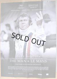 スティーブ・マックィーン その男とル・マン フランス版オリジナルポスター