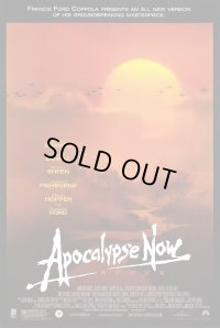 地獄の黙示録 特別完全版 US版オリジナルポスター