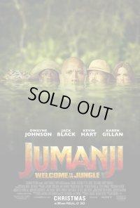 ジュマンジ/ウェルカム・トゥ・ジャングル US版オリジナルポスター