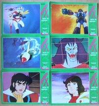 グロイザーX スペイン版オリジナルロビーカード