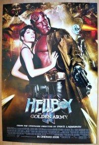 ヘルボーイ/ゴールデン・アーミー US版オリジナルポスター