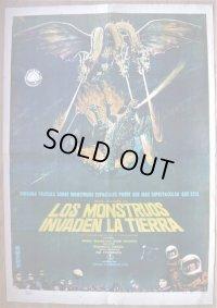怪獣大戦争 スペイン版オリジナルポスター