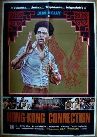 TATTOO CONNECTION スペイン版オリジナルポスター