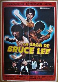 複製(クローン)人間ブルース・リー/怒りのスリー・ドラゴン スペイン版オリジナルポスター